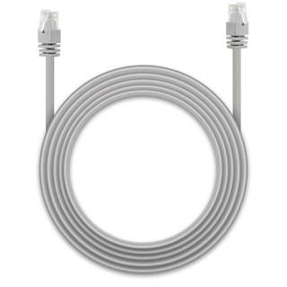 Kábel Reolink síťový 18m